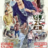 Time Bara Vait Marathi Movie Poster