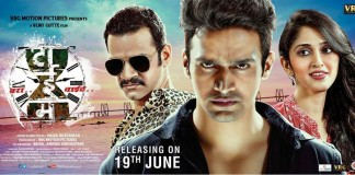 Time Baravait Marathi Movie