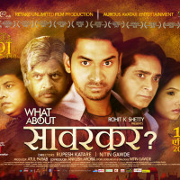 What About Savarkar Marathi Movie