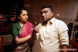 Aarti Wadagbalkar & Bhau Kadam - Timepass 2