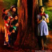 Aatli Batli Phutli Marathi Movie Still Photos (1)