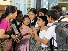 Aatli Batli Phutli Marathi Movie Still Photos (3)
