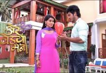 Arre Vedya Mana - Star Pravah Serial