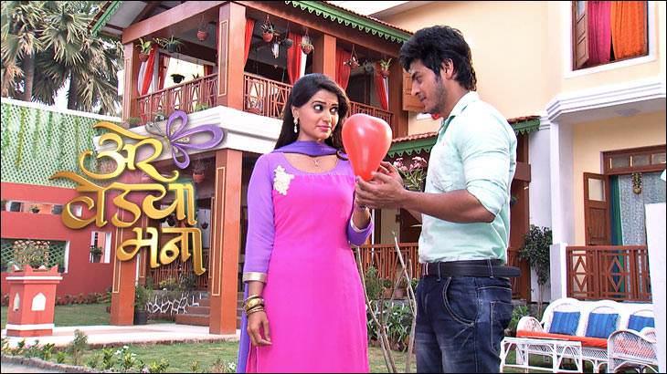 Star Pravah's announces new show Arre Vedya Mana