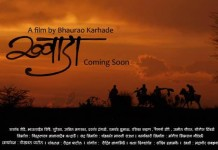 Khwada Marathi Movie