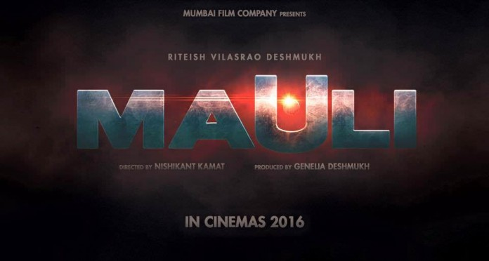 Mauli Marathi Movie Ritesh Deshmukh