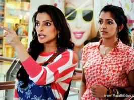 Priya Bapat - Tp2 On Location Stills