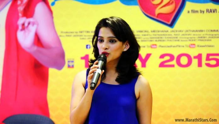 Priya Bapat at TP2 Press Conference in Pune