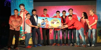 TP2 Music Launched in at Starstudded Event