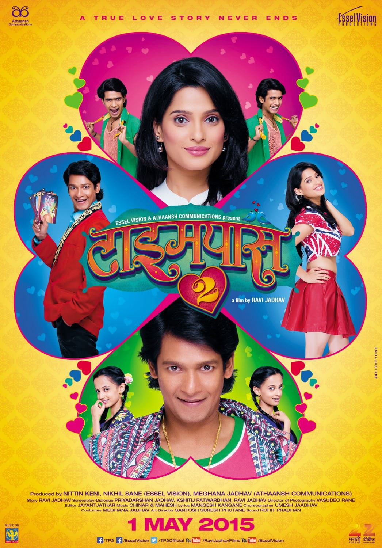 Timepass 2 2015 Marathi Movie Cast Story Trailer Photos -9215