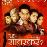 What About Savarkar Marathi Movie Poster