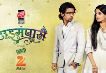 Zee Talkies Mahapremier for TimePass Marathi Movie