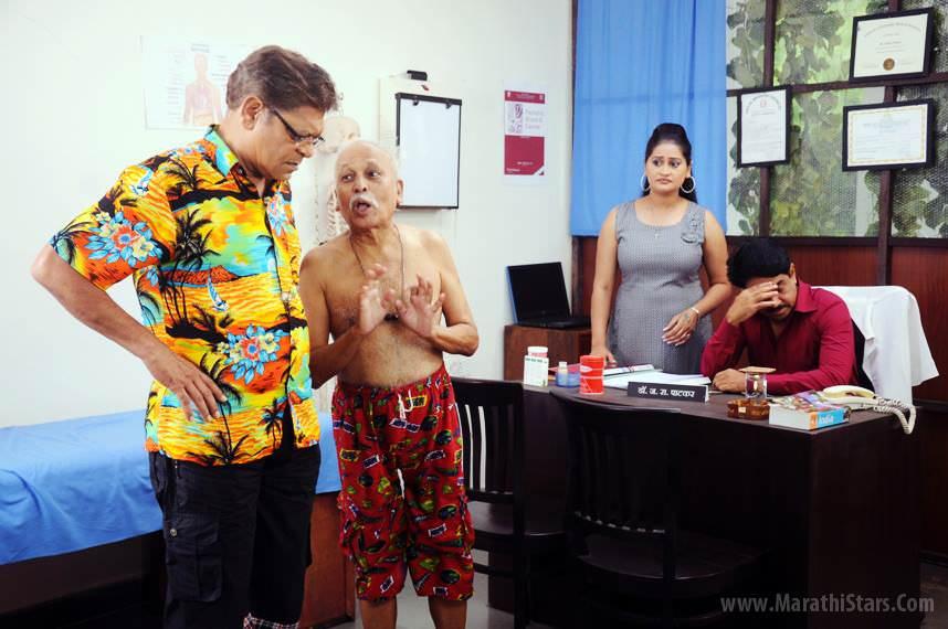 Dhurandhar Bhatawdekar Marathi Movie Photos