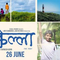 Killa Marathi Movie