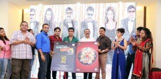 From Left Anandi Joshi , Director Raju Parsekar,Producer Rekhansh Arora, Tseries krishan kumar, Makrand Anaspure, Sayaji Shinde,Smita Gondkar, Manoj Takne, Maithili Takne