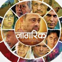 Nagrik Marathi Movie Poster