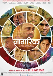 Nagrik Marathi Movie Poster