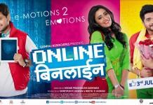 Online Binline Marathi Movie