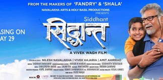 Siddhant Marathi Movie