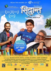 Siddhant Marathi Movie Poster