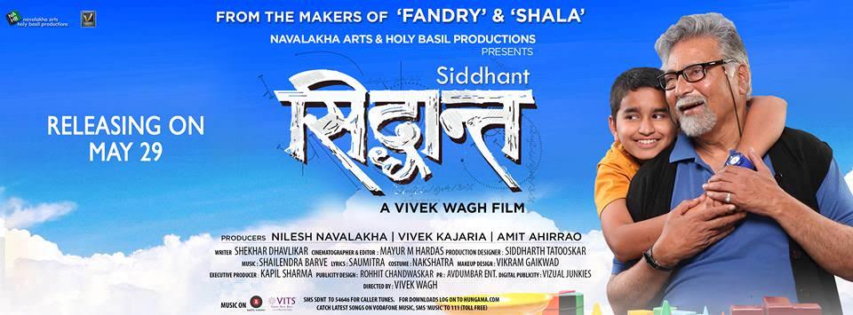 Siddhant Marathi Movie