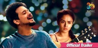 Welcome Zindagi (Marathi Movie) Trailer