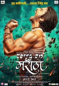 Carry On Maratha Marathi Movie Poster