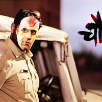 Chaurya Marathi Movie First Look Teaser