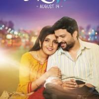Double Seat Marathi Movie Poster