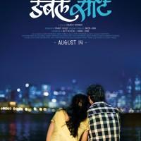 Double Seat Marathi Movie Teaser Poster