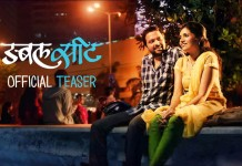 Double Seat Marathi Movie First look teaser trailer