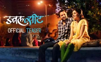 Double Seat Marathi Movie First look teaser trailer