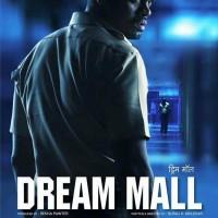 Dream Mall Marathi Movie Poster Siddarth Jadhav