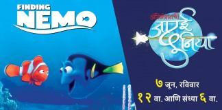 Finding Nemo on Zee Talkies