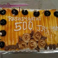 Julun Yeti Reshimgathi Celebration Cake