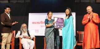 Kalatheerth Puraskar for excellence in Dance