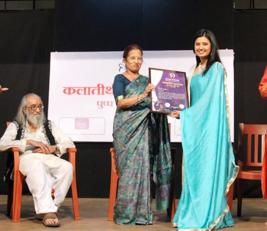 Kalatheerth Puraskar for excellence in Dance