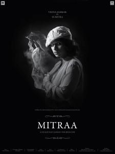 Mitraa - Bioscope