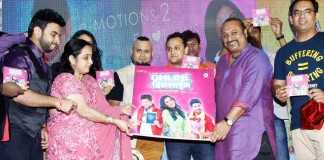 Music Album of Online binline Unveiled