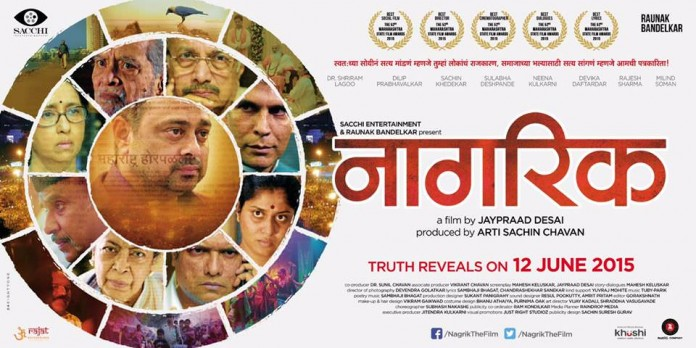 Nagrik Marathi Movie