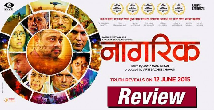 Nagrik Marathi Movie Review