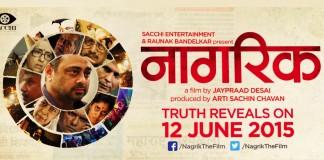 Nagrik Marathi Movie Trailer