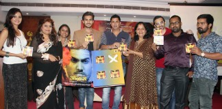 Olakh- My Identity Music Launch