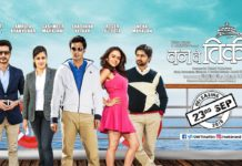 One Way Ticket Marathi Movie