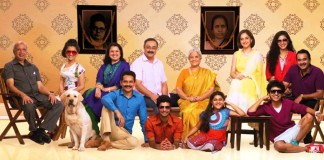 Rajwade and sons Marathi Movie Digital Poster