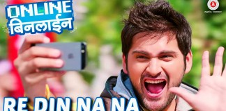 Re din na na (Marathi Sog) - Online Binline Movie