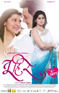 Sai Tamhankar - Tu Hi Re Marathi Movie Poster