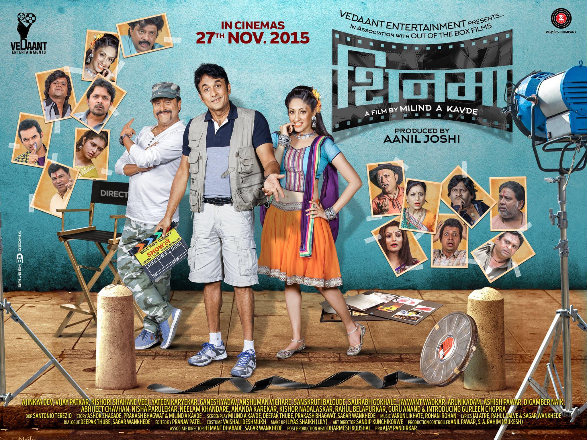 Shinma (2015) - Marathi Movie Cast Crew Story Trailer ...