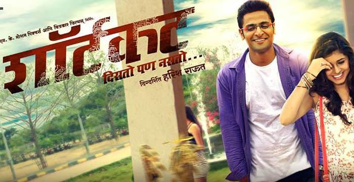 Khatrimaza Marathi Movies Hd