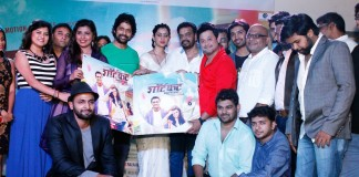 Shortcut Music launch by Swpnil Joshi